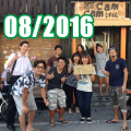 Memories of Okinawa Aug. 2016